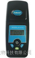 二氧化氯检测仪(LR) S-206