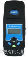 二氧化氯检测S-207 090097