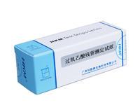 (血透室)過氧乙酸殘余濃度測試紙 HKM
