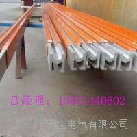 扬州天宝H型滑触线