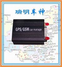 东莞GPS车辆监控管理系统