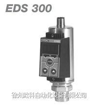 HYDAC贺德克压力继电器 EDS300