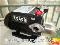 家用增壓泵,Black Eagle黑鷹,清水加壓機EQ400
