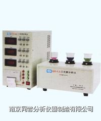 三元素分析仪 TP系列