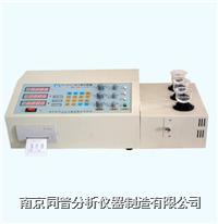 铝材成分分析仪 TP系列