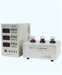 特種鋼分析儀 TP-BS9Q