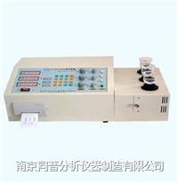 化驗鋼材,化驗鋼材儀器 TP-BS3H