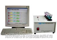 鋁材化學成分分析儀 TP-BS5A