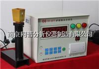 铸造炉前铁水碳硅分析仪 TP-6FH
