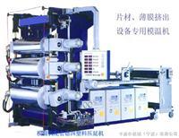 橡膠專用水溫機 KRD系列