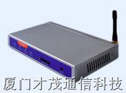 廈門才茂供應**精品工業級CM8350R EVDO ROUTER3G無線路由器