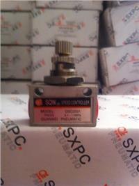 公司代理上海新益SXPC/全伟SQW  QJS0400单向节流阀 QJS0600/QSC2001