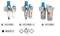 二联件GFC1500-U GFC1500-U