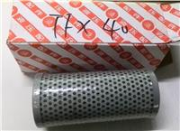 TFX40滤芯 TFX40