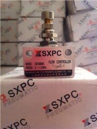 节流阀XQ150600 XQ150600