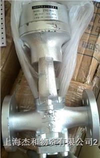 气动二位切断阀ZSQ402-25  ZSQ402-25