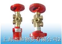 气动滑阀ZSH-254S-DN20  ZSH-254S-DN20
