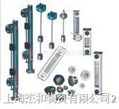 液位控制器YKJD24-150-450 YKJD24-150-450
