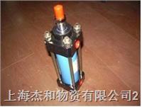 油缸MOBR80*100FB-ES2 MOBR80*100FB-ES2