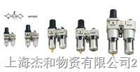 二联件TC5010-06DM/10DM TC5010-06DM/10DM