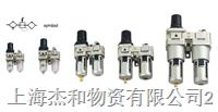 二联件TC5010-10.TC5010-06 TC5010-10.TC5010-06