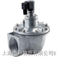 脉冲阀CA35T010-300 CA35T010-300