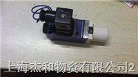 压力继电器HED40H10/50 HED40H10/50