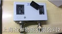 压力控制器HLP530D HLP530D