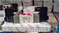电磁阀XC4V310-10 AC220V XC4V310-10 AC220V