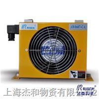 日森 风冷却器AW0607T-CA AW0607T-CA