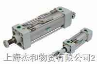 气缸SCG80*900 SCG80*900