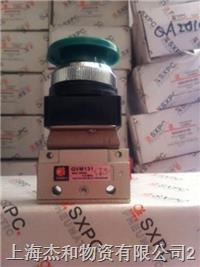 代理上海新益SXPC/全伟SQW机控阀QVM131-01-30 QVM131-01-33