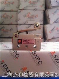 公司代理SQW机控阀QVM131-01-00 QVM130-01-00