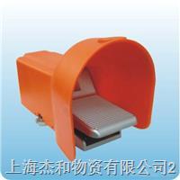 厂家直销SXPC新益(SQW全伟)脚踏阀QF-3-02 QFP-3-02