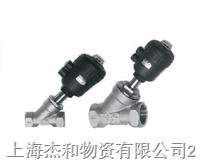 特价供应QASV220-14角座阀 上海新益SXPC/全伟SQW QASV220G-14