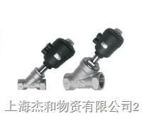 代理上海新益SXPC角座阀QASV210-14 QASV210G-14