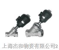 供应上海新益SXPC/全伟SQWQASV200-12角座阀 QASV200G-12