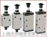 厂家直销上海新益SXPC XQ-V500114手拉阀 XQ-V500214