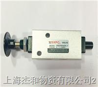直销人控换向阀XQ250420.1 上海SXPC/SQW品牌 XQ250620.1