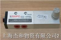 正品保证SXPC 上海新益品牌XQ230451气控换向阀 XQ230651