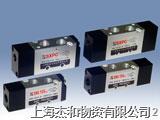 公司代理SXPC上海新益XC4A410-15气控换向阀 XC4A420-15