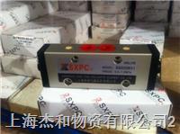 正品保证SXPC上海新益XQ350431.2气控换向阀 XQ350631.2