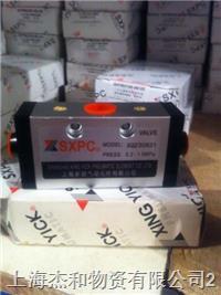 正品保证上海新益SXPC/全伟SQW  XQ250430气控换向阀 XQ250630/XQ250830