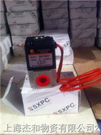 供应SXPC上海新益QVT307二位三通直动型电控换向阀 QVT307V-4D-01-F
