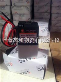 供应气动SXPC/SQW高频阀QDH3002电磁阀 QDH3002/AC220V