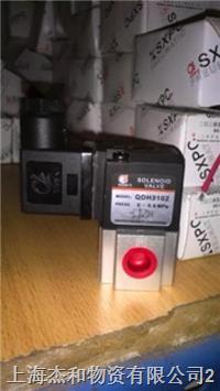 供应气动SXPC/SQW高频阀 电磁阀QDH3102-5G-F QDH3102-5D-F