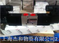 代理SXPC上海新益/SQW全伟QVF3230-8D-02电控换向阀 QVF3330-8D-02