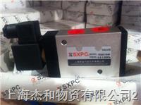 代理SXPC上海新益XQ231540二位三通电控换向阀 XQ250840