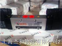直销SXPC上海新益XQ350441电控换向阀 XQ350641.1