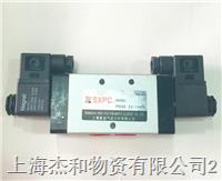 代理上海新益SXPC电控换向阀 XQ230841 XQ231041  XQ231541